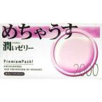コンドーム/めちゃうす 2000 ( 12コ入*3パック )/ めちゃうす ( コンドーム 避妊具 condom )