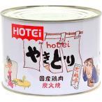 罐头 - ホテイ やきとり缶詰 大容量 家庭用商品の約20缶分 パーティーサイズ やきとり たれ味 ( 1.75kg )