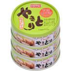 ホテイ やきとり缶詰 国産鶏肉使用 炭火焼 やきとり 柚子こしょう味3缶シュリンク ( 70g*3缶入 ) ( お花見グッズ )