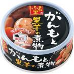ホテイフーズ ふる里 がんもと里芋の煮物 ( 70g )