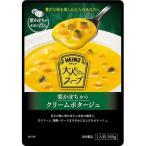 ハインツ 大人むけのスープ 栗かぼちゃのクリームポタージュ ( 160g )/ ハインツ(HE...