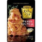 ハインツ 大人むけのパスタ イセエビのトマトクリーム ( 130g )/ ハインツ(HEINZ)