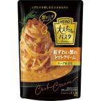 ハインツ 大人むけのパスタ 紅ずわい蟹のトマトクリーム スープ仕立て ( 180g )/ ハインツ(HEINZ)