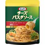 クラフト チーズパスタソース チェダーチーズクリームと燻製ベーコン ( 230g )/ クラフト(KRAFT)