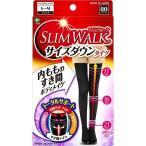 スリムウォーク サイズダウンタイツ S�Mサイズ ブラック ( 1足 ) /  スリムウォーク