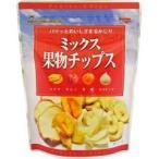 ミックス果物チップス ( 100g ) ( お菓子 おやつ )