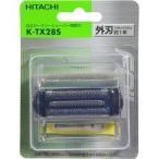 日立 K-TX28S メンズシェーバー