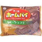 ホームパイ ビターショコラ ( 22枚入 )/ ホームパイ