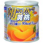 朝からフルーツ 黄桃 ( 190g ) /  朝からフルーツ ( 缶詰 )