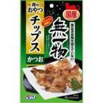 無一物 夜のおやつチップス かつお ( 4g )