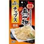 無一物 夜のおやつチップス 貝柱 ( 4g )