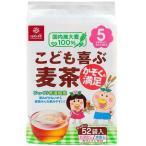 はくばく こども喜ぶ麦茶 ( 52袋入 ) ( お茶 )