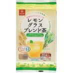 はくばく レモングラスブレンド茶 ( 20袋入 )/ はくばく