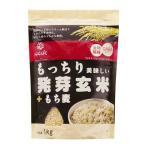 はくばく もっちり美味しい発芽玄米+もち麦 ( 1kg )/ はくばく
