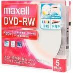 マクセル 録画用 DVD-RW 120分 ワイド 5枚 ( 5枚 )/ マクセル(maxell)
