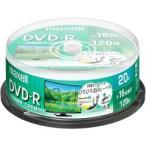 マクセル 録画用 DVD-R 120分 ホワイト SP 20枚 ( 20枚 )/ マクセル(maxell)