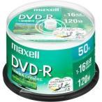 マクセル 録画用 DVD-R 120分 ホワイト SP 50枚 ( 50枚 )/ マクセル(maxell)