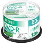 マクセル 録画用 DVD-R 120分 デザイン SP 50枚 ( 50枚 )/ マクセル(maxell)