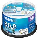 マクセル 録画用 BD-R 130分 50枚 ホワイト スピンドル ( 50枚入 )/ マクセル(maxell)