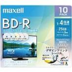 マクセル 録画用 BD-R 130分 10枚 デザイン ( 10枚入 ) /  マクセル(maxell)