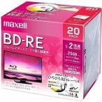 マクセル 録画用 BD-RE 130分 ( 20枚入 )/ マクセル(maxell)