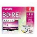 マクセル 録画用 BD-RE 130分 デザイン ( 5枚入 ) /  マクセル(maxell)