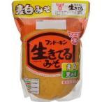 フンドーキン 生きてる 麦白みそ ( 1kg )/ フンドーキン