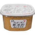 フンドーキン 生詰 無添加 あわせみそ ( 1.8kg )/ フンドーキン