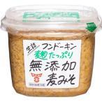 フンドーキン 生詰 麹たっぷり無添加麦みそ ( 850g )/ フンドーキン
