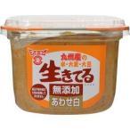 フンドーキン 生きてるみそ 九州産の米・大麦・大豆 無添加あわせ白みそ ( 750g )/ フンドーキン
