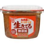 フンドーキン 生きてるみそ 九州産の米・大麦・大豆 無添加あわせ赤みそ ( 750g )/ フンドーキン