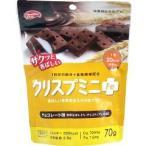 クリスプミニFe チョコレート味 70g