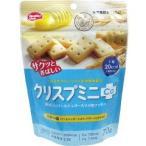 ヘルシークラブ クリスプミニCa 小粒クッキー バター味 ( 70g )/ ヘルシークラブ ( お菓子 おやつ )