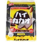 ハイカカオプラスCa+Fe ウエハース ( 40枚入 )/ ヘルシークラブ ( ハイカカオ ココア 低カロリー お菓子 おやつ )