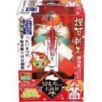 たいまつ お鏡餅 謹賀新年 切もち 中 ( 350g )/ taimatsu(たいまつ)
