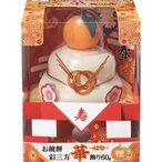 (訳あり)たいまつ お鏡餅 彩三方 華飾り 橙 ( 60g )/ taimatsu(たいまつ)