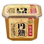 無添加円熟こうじみそ ( 750g )