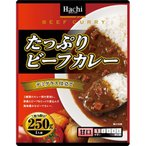 ハチ食品 たっぷりビーフカレー 甘口 ( 250g ) ( レトルト食品 )