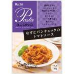 ハチ食品 パスタボーノ なすとパンチェッタのトマトソース ( 130g )