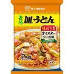 ショッピング皿 長崎皿うどんオイスター ( 2食入 ) ( インスタント食品 )
