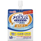 メイバランス ソフトゼリー200 はちみつヨーグルト味 ( 125ml )/ メイバランス