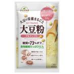 (訳あり)ダイズラボ 大豆粉 ( 200g )
