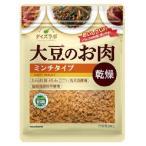 ダイズラボ 大豆のお肉 ミンチタイプ 乾燥 ( 100g )/ マルコメ ダイズラボ