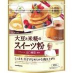 辻口博啓監修 大豆と米糀のスイーツ粉 ( 200g )