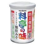 マルコメ 料亭の味 フリーズドライ 顆粒みそ ( 200g )/ 料亭の味