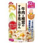 大満足ごはん 牛肉と椎茸のすき焼き風ごはん G13 ( 120g )/ 大満足ごはん