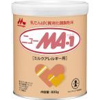 ニューMA-1 大缶 ( 800g )/ ニューMA-1(ニューエムエー)