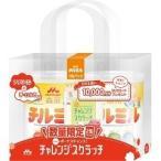 【在庫限り】チルミル スペシャル 2缶パック ( 1セット )/ チルミル