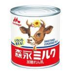 森永ミルク 加糖れん乳 缶入り ( 397g )
