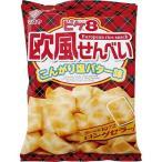 ピケエイト こんがり塩バター味 ( 103g ) ( お菓子 お花見グッズ おやつ )